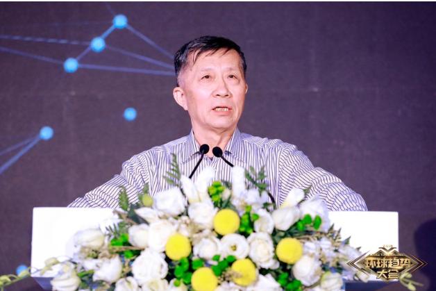 2019环球趋势大会营商环境高峰论坛在京举办