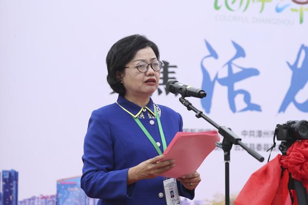 """百家媒体聚焦""""花样漳州"""""""