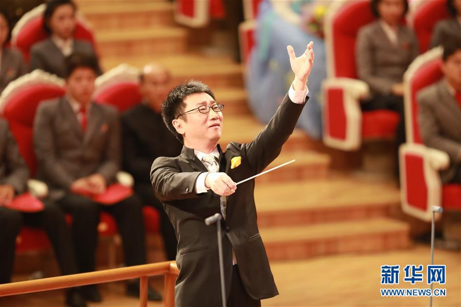 (国际)(2)中国国家大剧院交响乐团对朝鲜进行友好访问演出