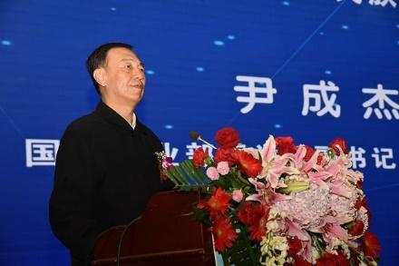 中国民族产业高峰论坛暨自主品牌与创新发展峰会召开1.jpg