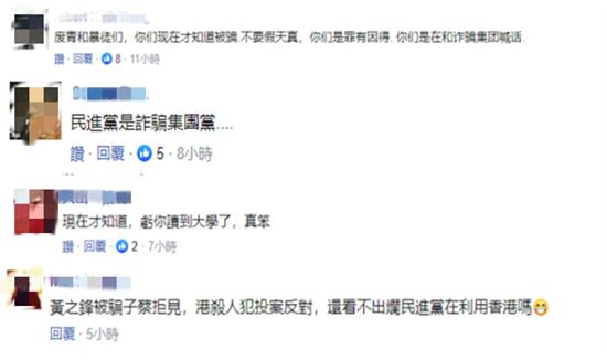 微信截图_20191209162504_副本.png
