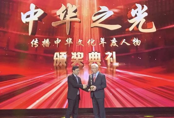 """蔡文显获""""中华之光-传播中华文化年度人物""""奖224.png"""