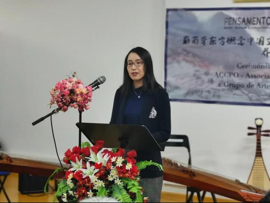 葡萄牙东方概念中国文化协会举行乔迁庆典20191210671.png