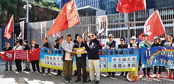 <b>零容忍!香港市民大集结:促特区政府取缔所有