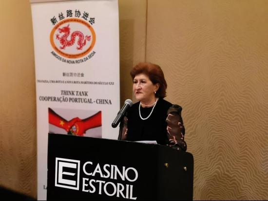 葡萄牙新丝路协进会成立三周年庆典137.png