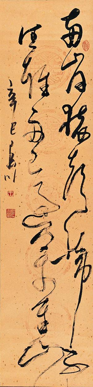 王岳川书李白《早发白帝城》句,135×35cm, 2001年.jpg