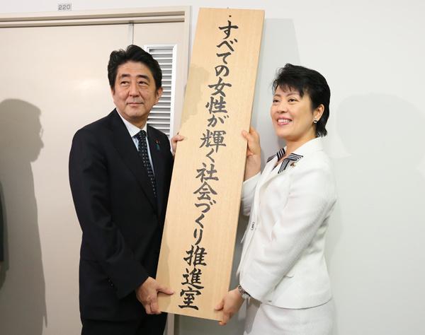 15josei_kagayaku_01.jpg