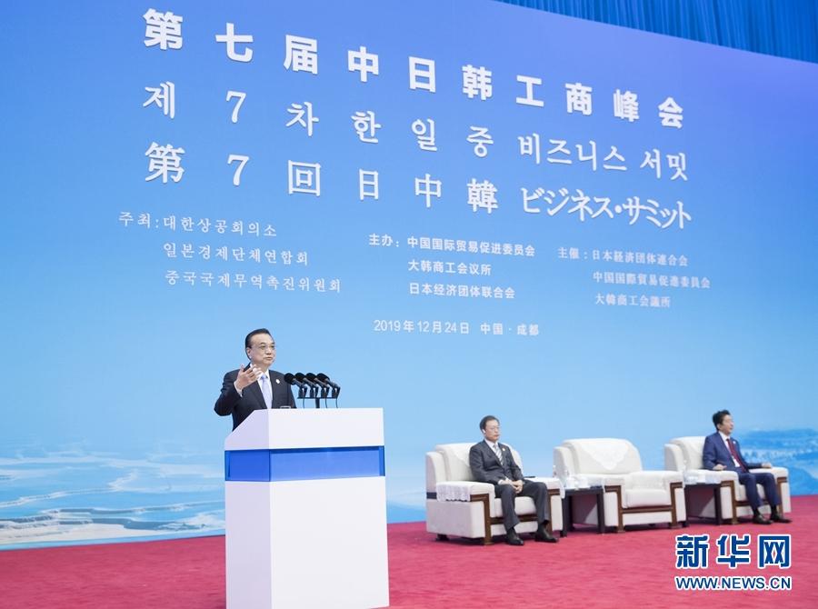 海外网评:机会来了!中日韩5G合作传递积极信号
