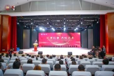 武汉城市圈荆州商会2019年度楚商发展论坛举行1.jpg