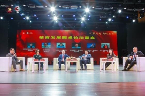武汉城市圈荆州商会2019年度楚商发展论坛举行2.jpg