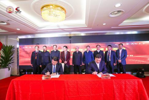 武汉城市圈荆州商会2019年度楚商发展论坛举行3.jpg