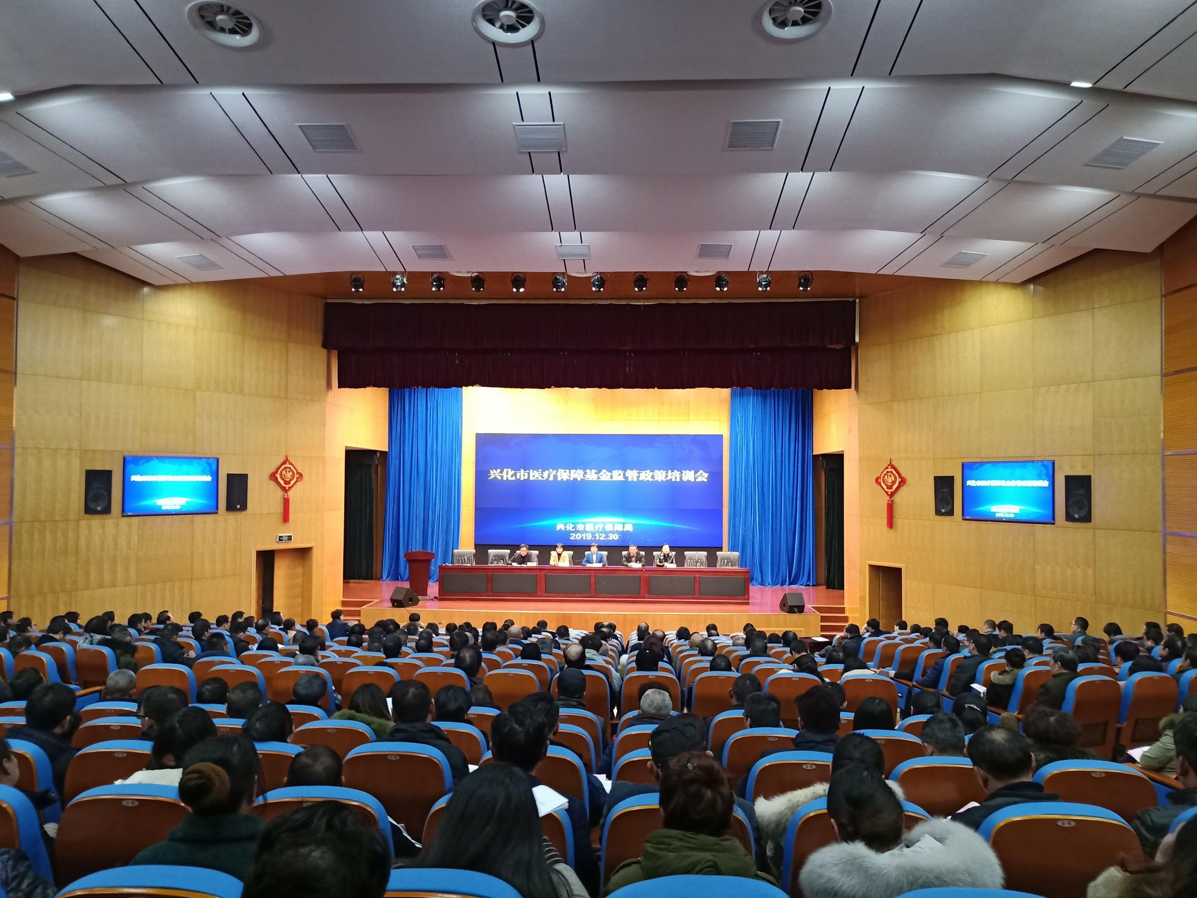 江苏省兴化市医保局大力推进医保基金监管