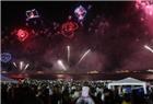 约热内卢新年焰火