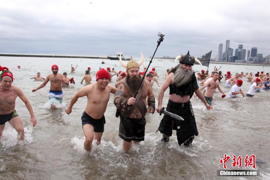 加拿大多伦多慈善冬泳迎新年