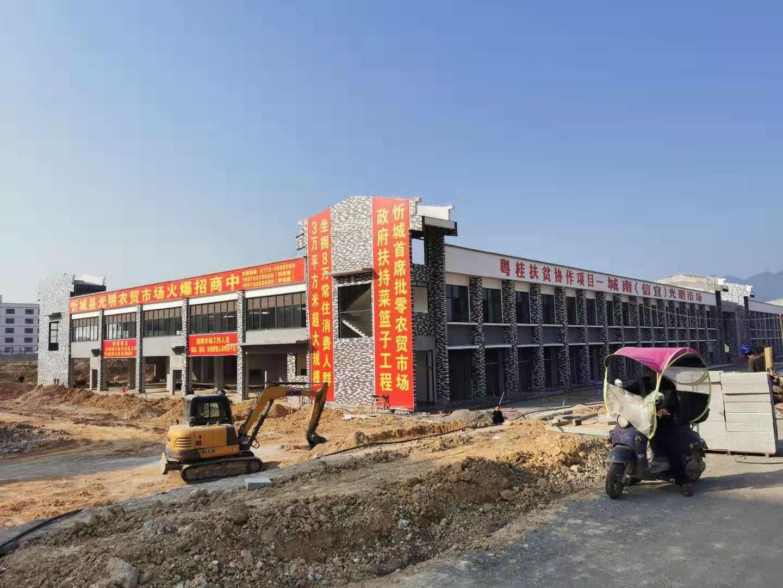 """广西忻城县实施粤桂扶贫""""四个一""""项目建设"""
