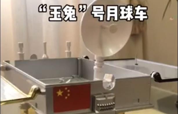 """这位驻华大使是个""""中国科技迷"""""""