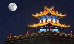 """2020""""中国年·看西安""""系列文化旅游活动启动"""