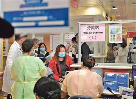 香港14间公立病院爆满 急诊室轮候时间超8小时