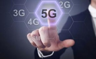 工信部批准5G通信网等447项行业标准