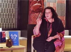 新西兰驻华大使:傅恩莱