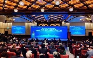 广药集团国际总部落户澳门 深化大湾区医药合作