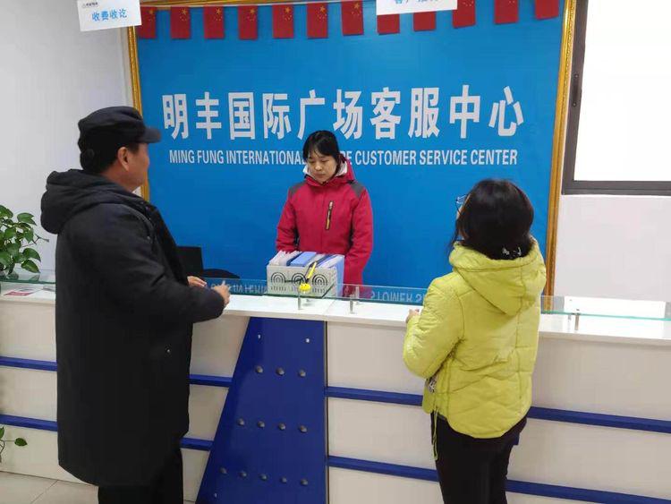 西安经开区金融工作局开展防范金融风险排查工作