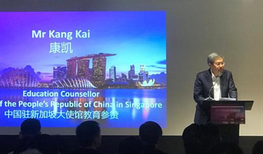 新中创新创业高峰论坛在新加坡举办