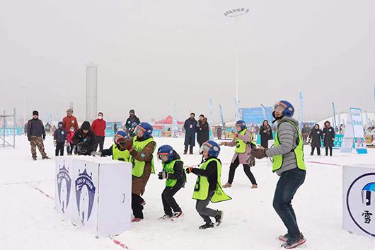 河北省梦幻冰雪亲子趣味运动会开幕