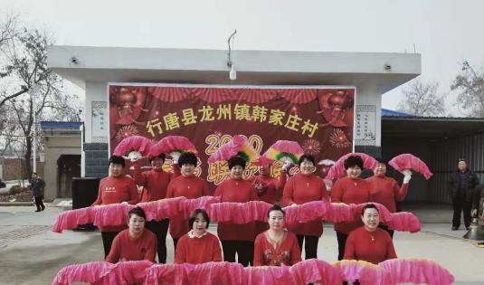 河北行唐:乡村文化振兴 舞出农民风采