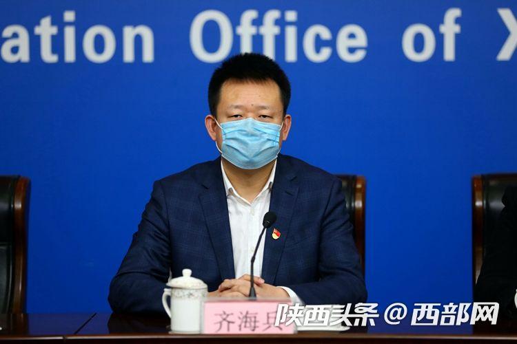西安高新区设立新冠病毒防疫科技攻关重大专项