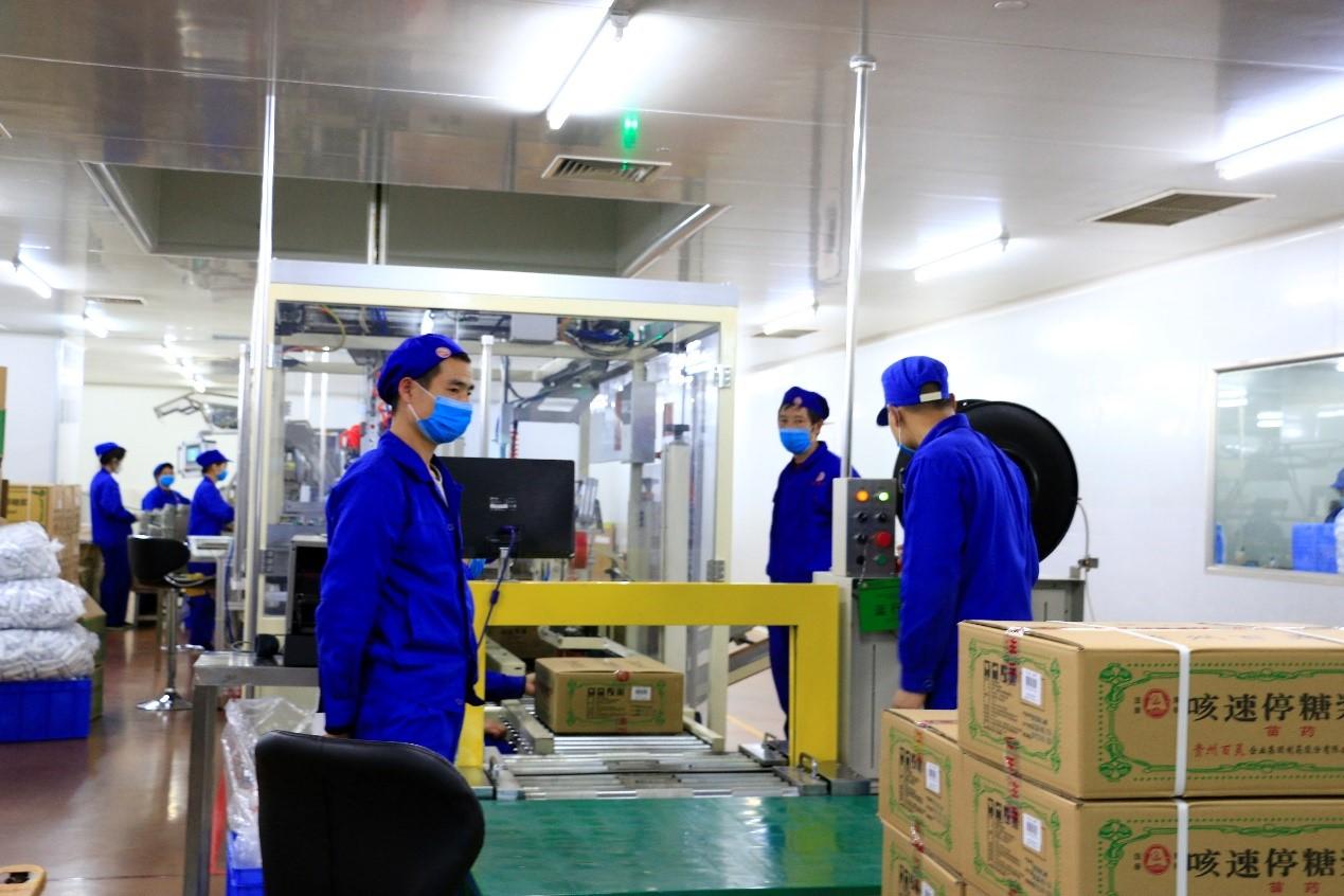 贵州百灵:全力打赢医疗物资保障攻坚战