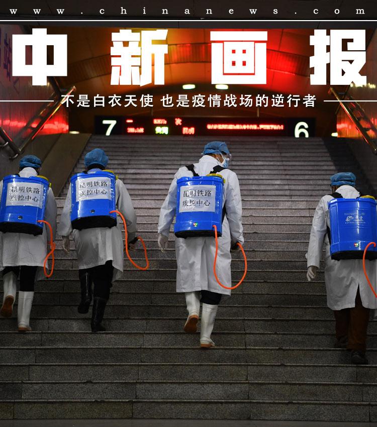 不是白衣天使 他们也是疫情战场的逆行者