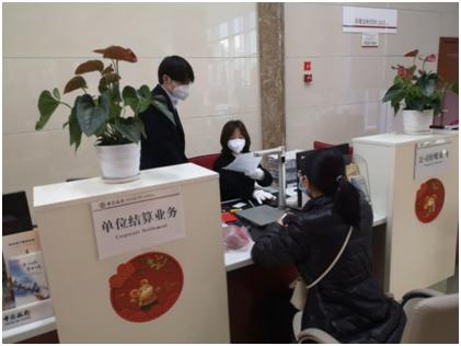 重庆两江金融机构:保障抗疫 助力实体经济发展