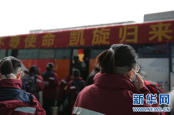 重庆两江新区:27名医护人员启程支援湖北孝感