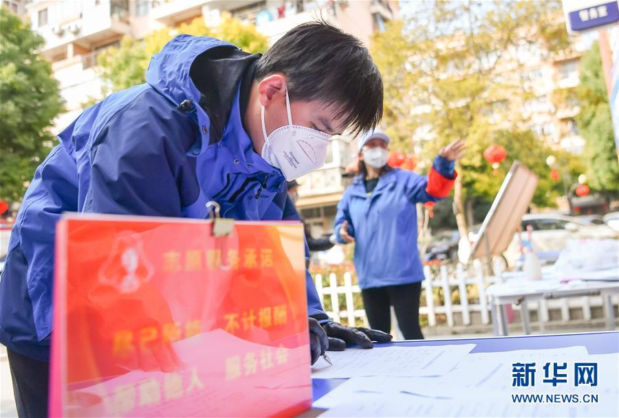 武汉:志愿者在行动