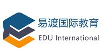 易渡國際教育