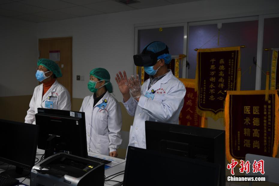 云南上线首个5G+VR隔离探视系统