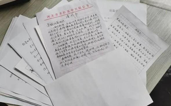 河北井陉中医院抗疫阻击战纪实