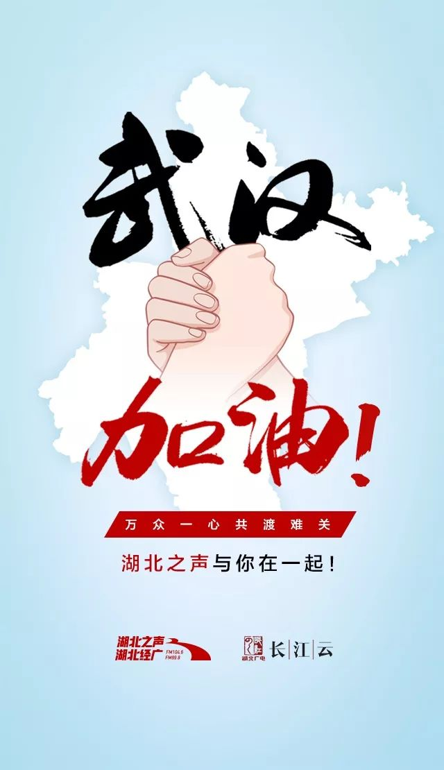 武汉这16家药店开放10个重症服务病种,方便市民就近买药