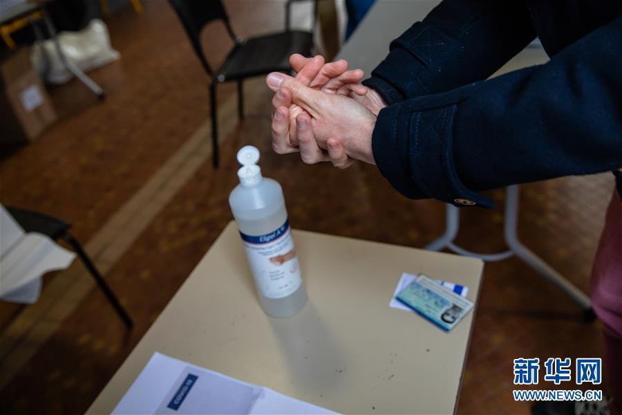 疫情下的法国地方市镇选举