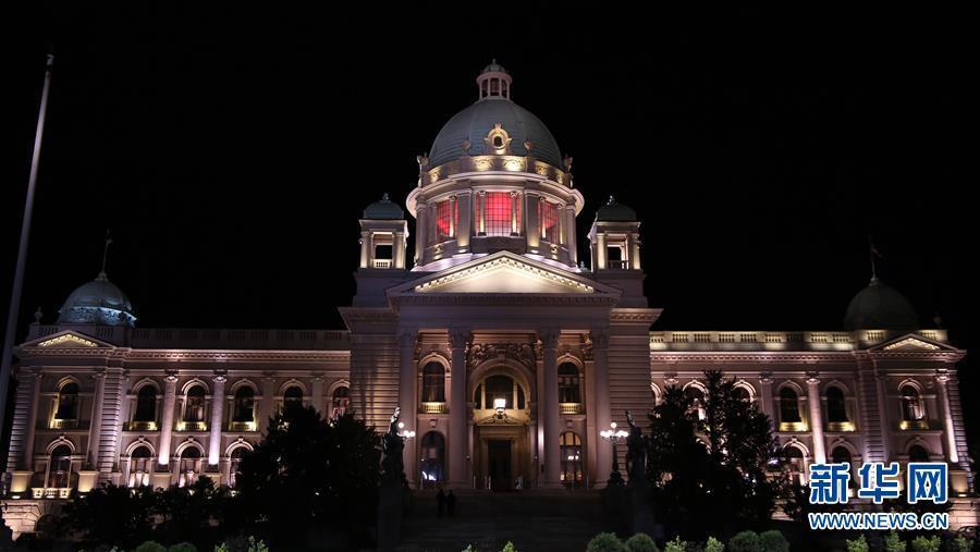 塞尔维亚建筑点亮中国红表感谢