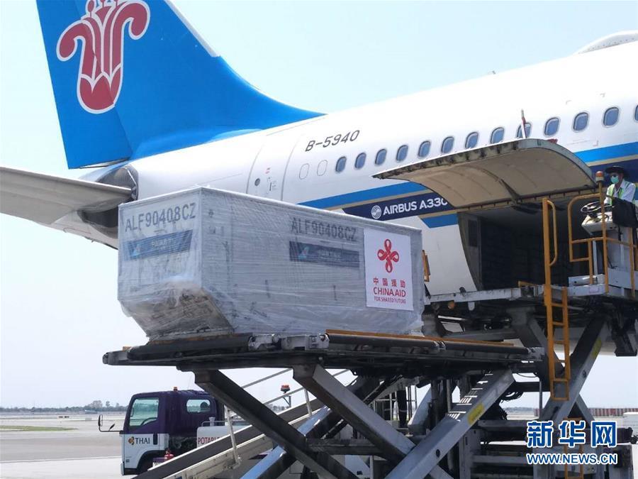中国援泰抗疫物资运抵曼谷