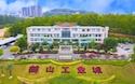 鹤山工业城首季招商喜迎开门红 签约6个项目