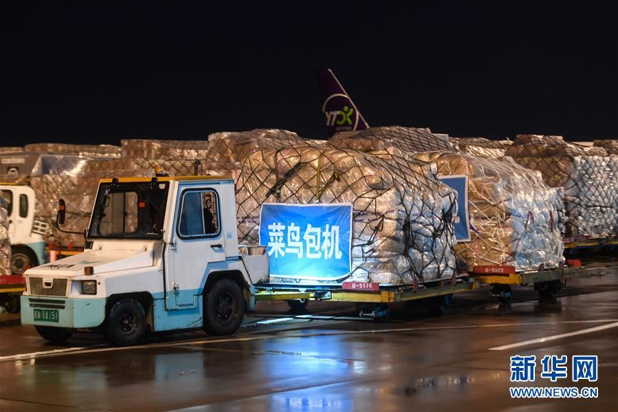 杭州加开国际新航线 力保跨境物流不断航