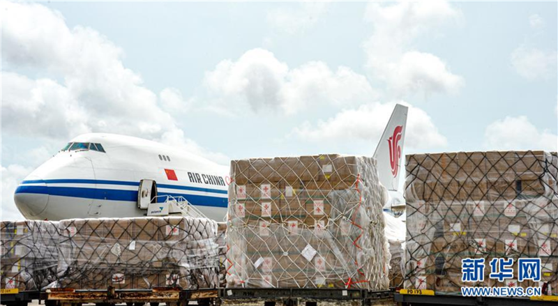 中国援非抗疫物资运抵加纳