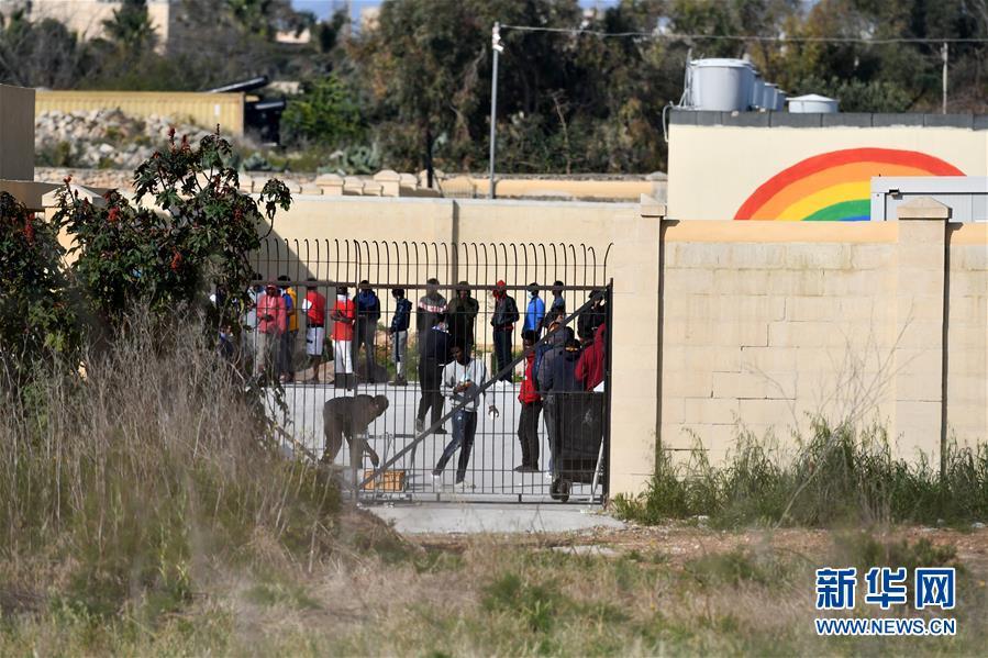 马耳他一座难民营确诊多例后封闭
