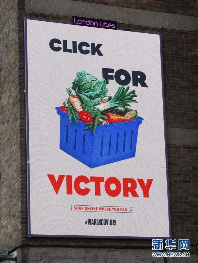 疫情中的英式宣传海报