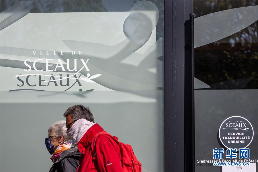 法国部分城市要求居民戴口罩出行