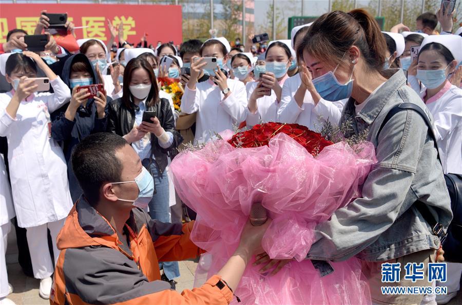 """""""我从武汉回来了,嫁给我吧!"""""""