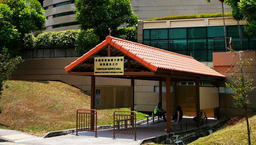 驻新使馆为同胞提供协助